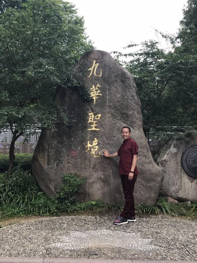 他从成都坐飞机到九华山机场.他说飞机上只有4人在九华山下.