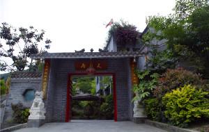 【大竹图片】去西羌神木寨,来一场静心之旅