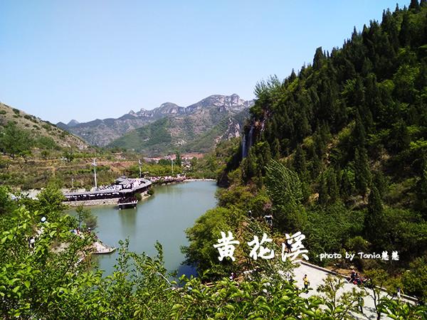 泰和山風景區-黃花溪景區