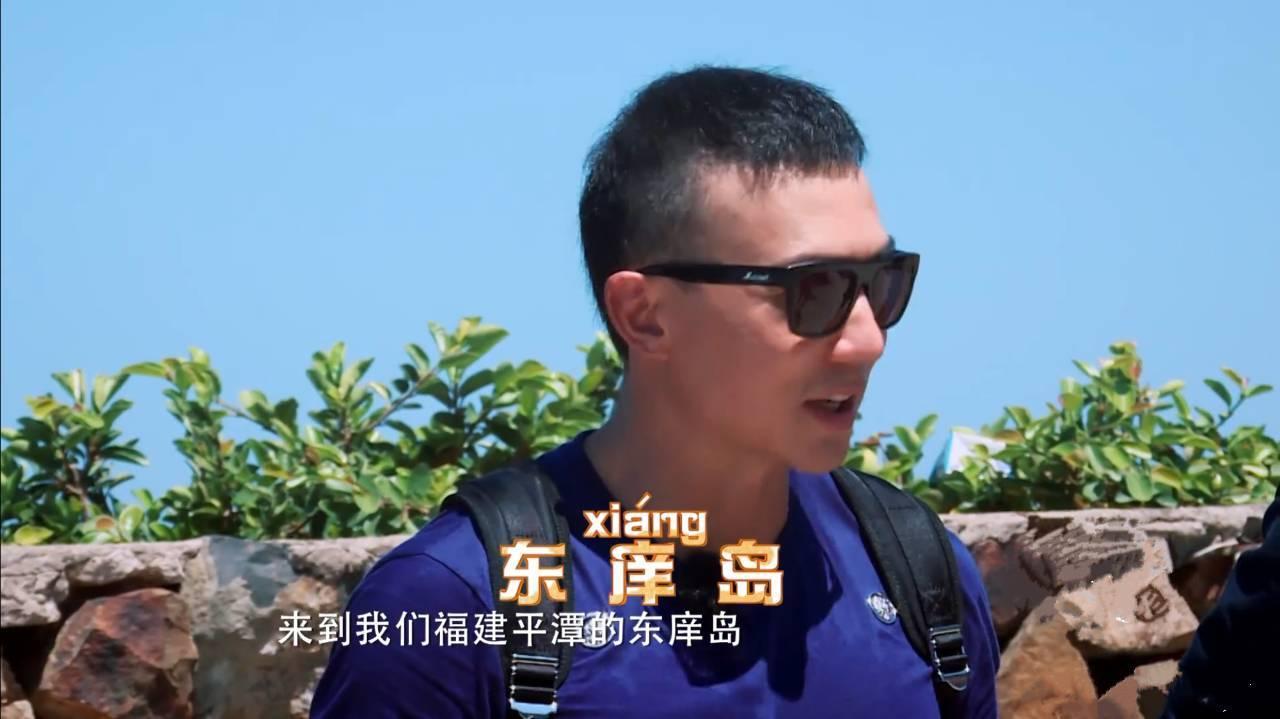 《爸爸去哪儿》又捧红一个岛,被称为中国小马代