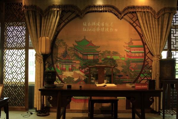 永春 游记   展厅里面摆设布置颇具禅意,琴棋书画,墙壁上图文并茂介绍图片