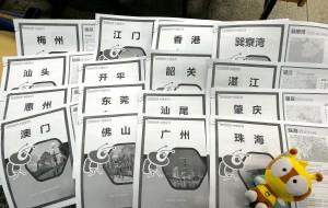 【汕尾图片】不辞长作岭南人,写给南粤大地的一封回忆信。