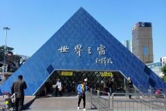 深圳--路过中国和全世界