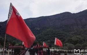 【铜川图片】铜川照金的红军根据地-----薛家寨