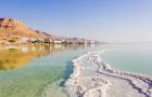 以色列自然文华奇景 世界最低点死海漂浮+大希律王宫+马萨达一日游(多城市酒店接送)