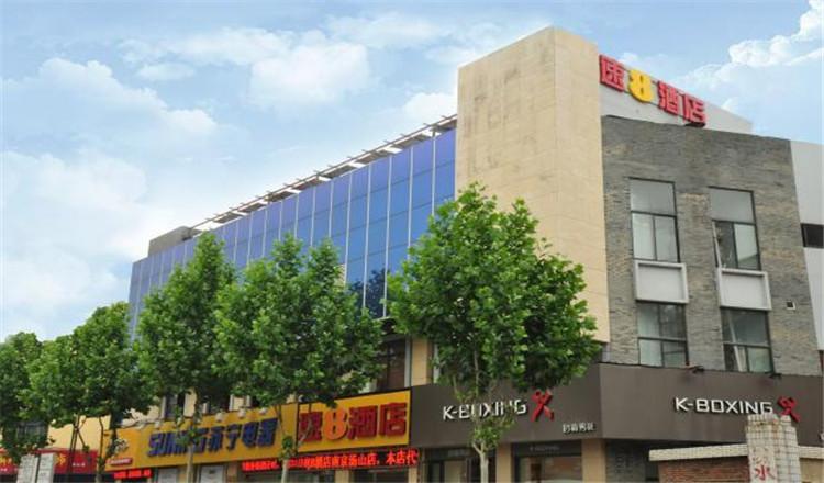 南京汤山速8酒店(紫清湖森林温泉/汤山百倍圣泉多种套餐可选)