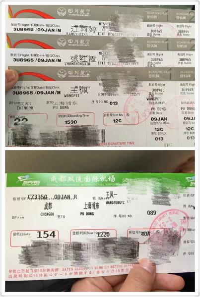 杭州到西安飞机时刻表