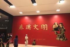 泡博物馆学历史:秦汉文明(陆续补充ing)