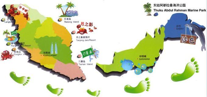 这里拥有世界上最古老的热带雨林,是稀有动物和罕见植物的世界.