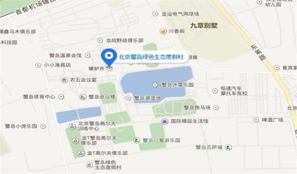 蟹岛房车营地地图