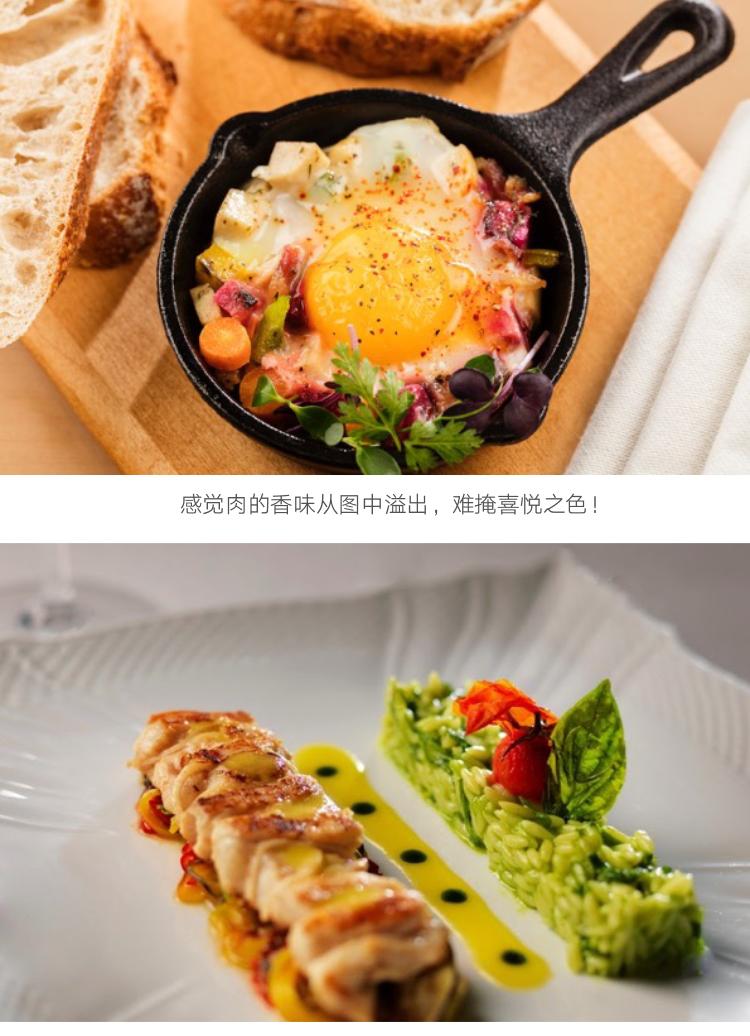 迪拜 世界七星帆船酒店海底餐厅al mahara用餐(三道式