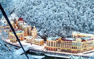 俄罗斯娱乐-玫瑰庄园高山滑雪中心