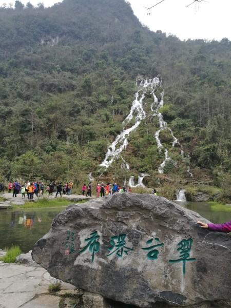 2017年大年初三游茂兰景区,小七孔景区,广西