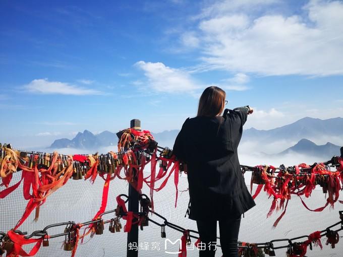 希望来日是个云海---十月华山五峰一日游观攻略(附西安晴天美食)龙斗士卡攻略魔图片