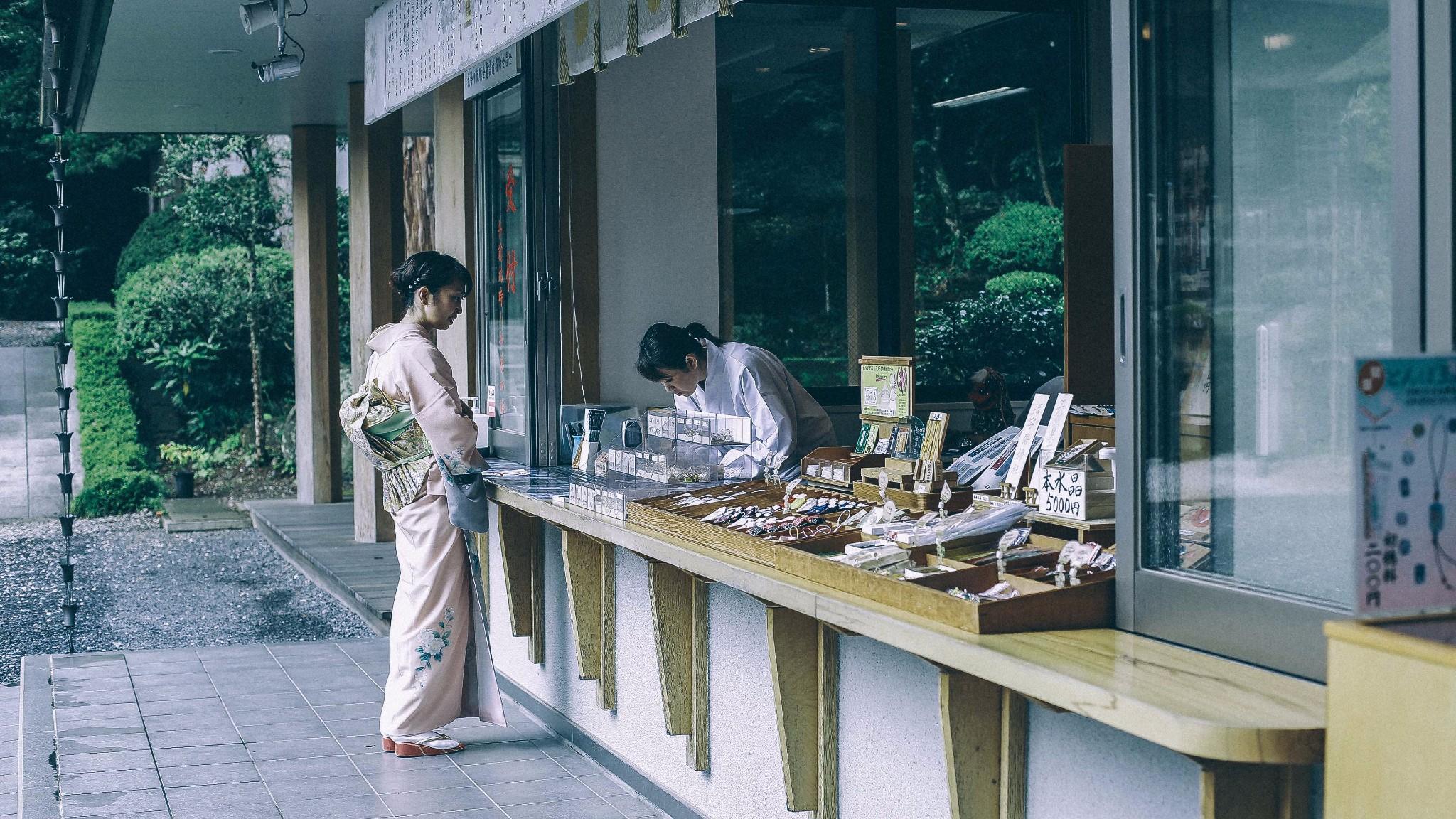 【鸟取市景点图片】宇倍神社