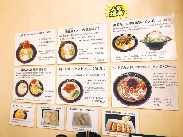 rock in japan 2017 巡礼#环球音乐节第二站