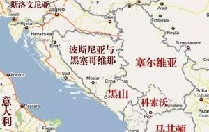 【黑山图片】欧洲那么大,却只有3%的人去过这个流浪者仙境