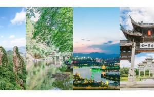 【浦江图片】「 遇见夏日小确幸」 在浦江的周末小时光