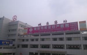 【简阳图片】简阳城东客运站概况及最新时刻表