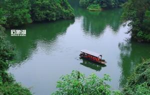 【蒲江图片】成都蒲江——花湖石象