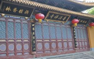 【普陀山图片】四大佛山主题游:普陀山一扇门一个结