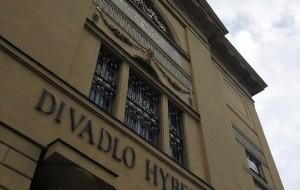 布拉格娱乐-Hybernia Theatre