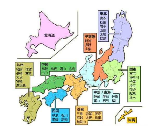 松山市】,一是因为这是一个有机场的省会城市,二是因为这可是丸子的老家呀!(东京爱情故事梗)  从东京到松山市的格安机票真是便宜到没话说,400左右,比夜行巴士还便宜。4月4号早上我成功赶上8点20分的航班,昏昏沉沉中出发啦。从东京到松山飞行时间大概1小时40分钟左右,在还没落地之前我就被濑户内海和点缀在其中的小岛们打动得不行。  很幸运这天天气很好,飞机的窗户也擦得很干净。照片上的这些岛屿有几个是无人居住  10点,松山空港无事到着。这是一个航站楼可能还没新宿站大的机场,一出门走不了几步就能买到去市中心的