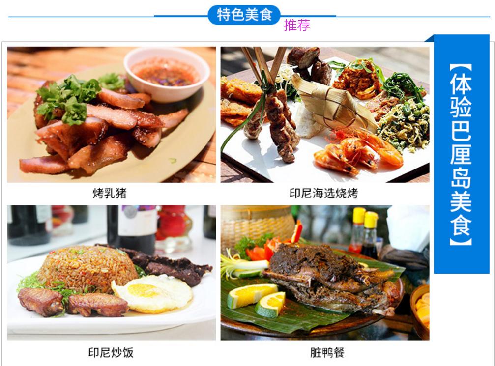 【味蕾享受】皇室脏鸭餐,金巴兰海鲜bbq晚餐,中华料理.