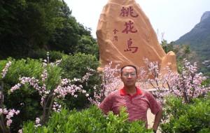 【朱家尖图片】游历中国之浙江六--朱家尖--中国的夏威夷岛