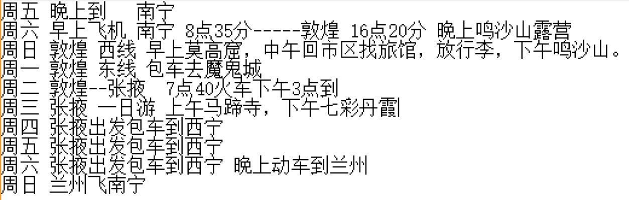 电路 电路图 电子 原理图 680_400