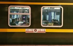 【庆元图片】24年来第一次通宵坐火车的经历