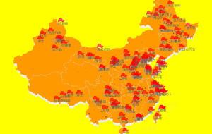 【新疆图片】利用年假,走遍中国全部34省份(附行程游记攻略)