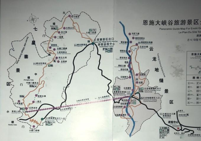 湖北恩施大峡谷,鹤峰屏山躲避峡,武汉6日游