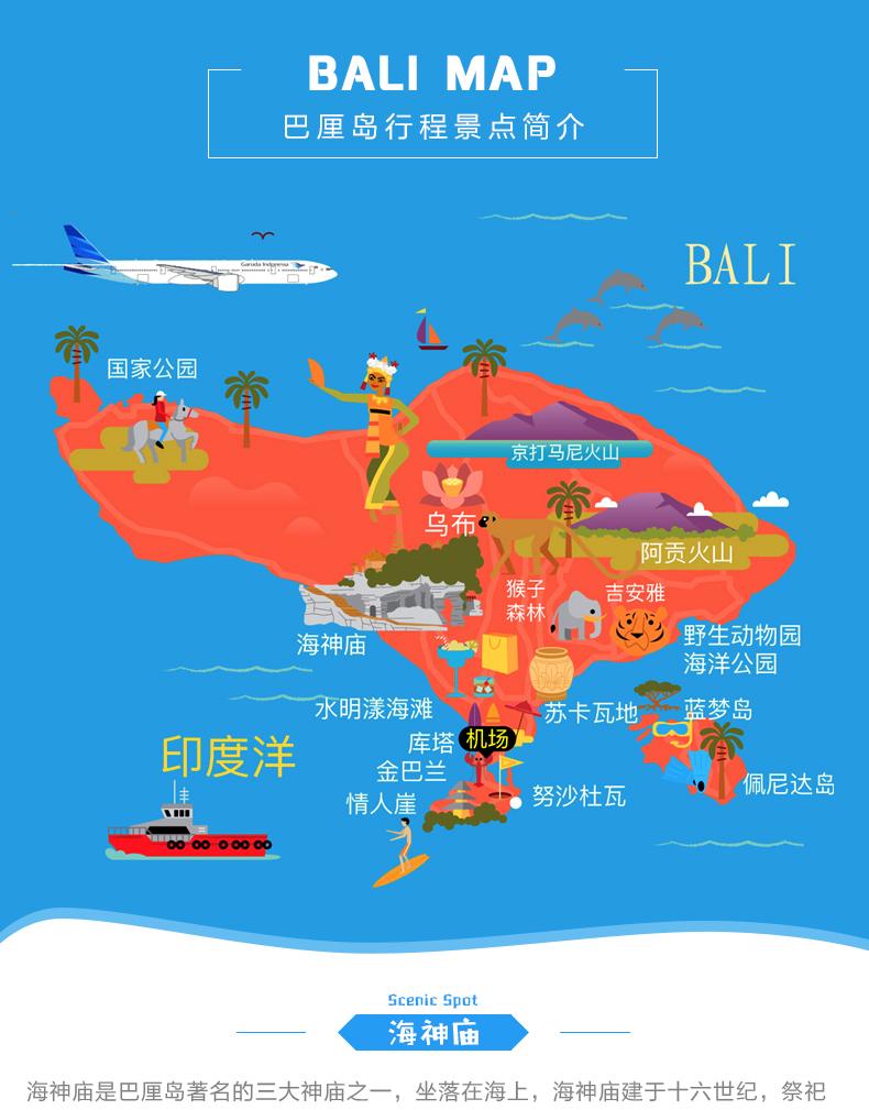 武汉到巴厘岛自由行_巴厘岛必去蓝梦岛出海一日游 【舒适畅玩】两天自由活动,您的行程您做