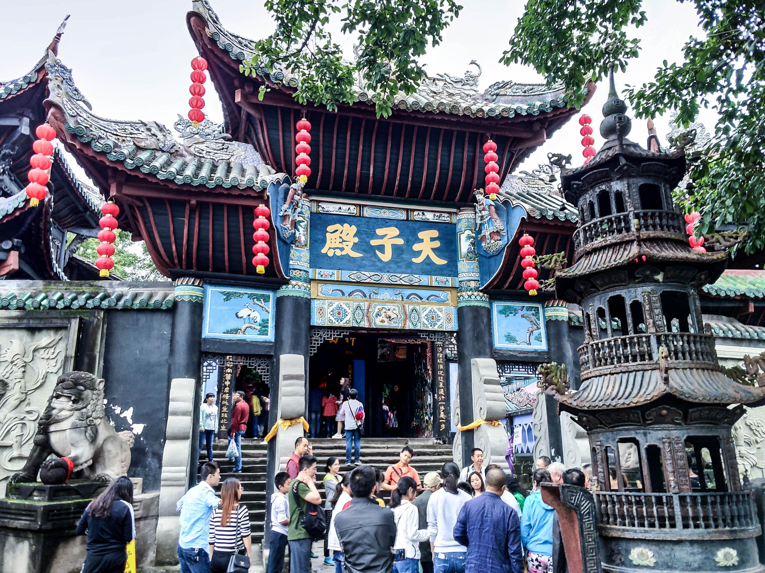 yangtze river cruise Fengdu Ghost City