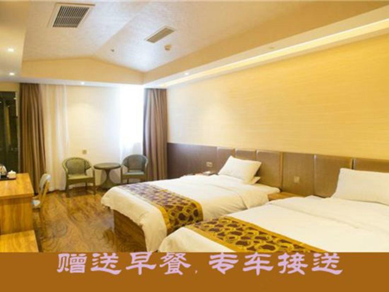 海友良品酒店(福州火车南站店)
