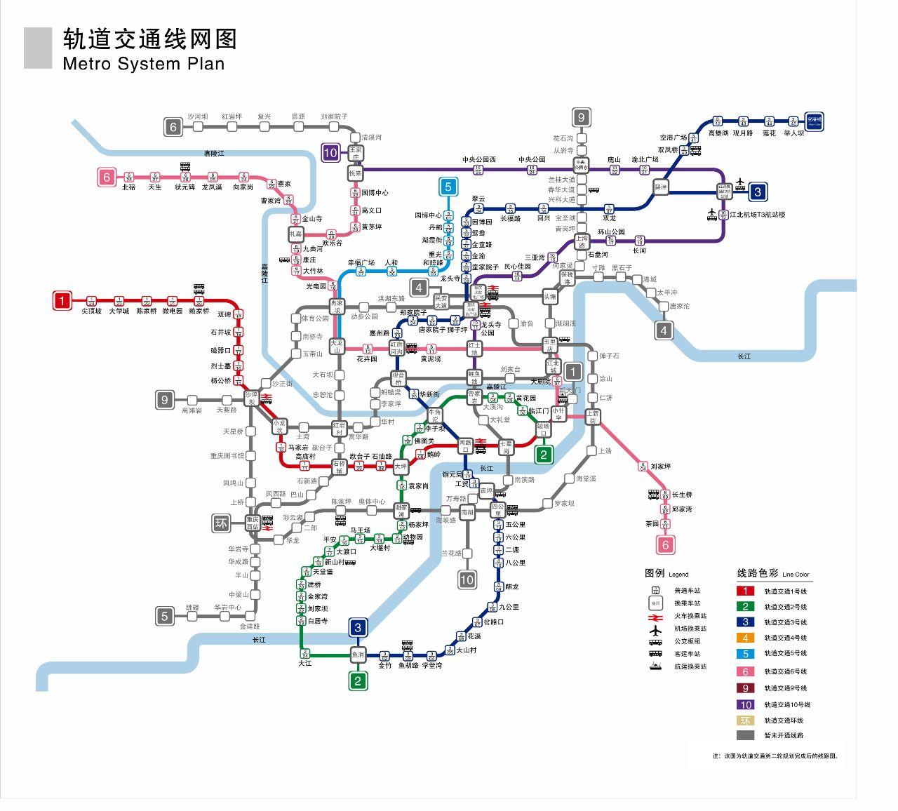 圖:重慶軌道交通線路圖.via 重慶軌道交通公眾號圖片