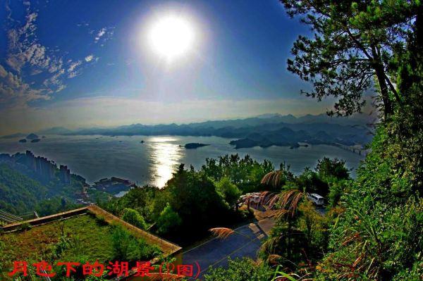 杭州千岛湖天屿山上-与年轻人同游同乐!