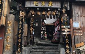西江娱乐-也东寨