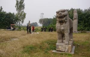 【郑州图片】东南行之二十一:七帝八陵多荒冢,郊野秋风吊宋陵——巩义