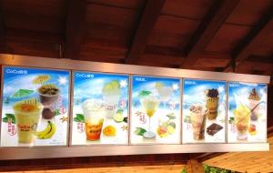 蜈支洲岛美食-CoCo都可茶饮(蜈支洲岛度假中心店)