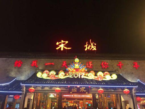【全景游】温州飞机往返上海+南京+无锡+杭州+苏州6天5晚纯玩舒适游(纯玩无购物 温州龙鱼论坛 温州龙鱼第18张