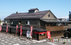 小樽娱乐-田中酒造(株)見学製造場亀甲蔵
