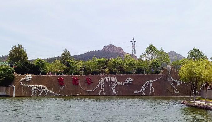 回归自然——威海栖霞口野生动物园