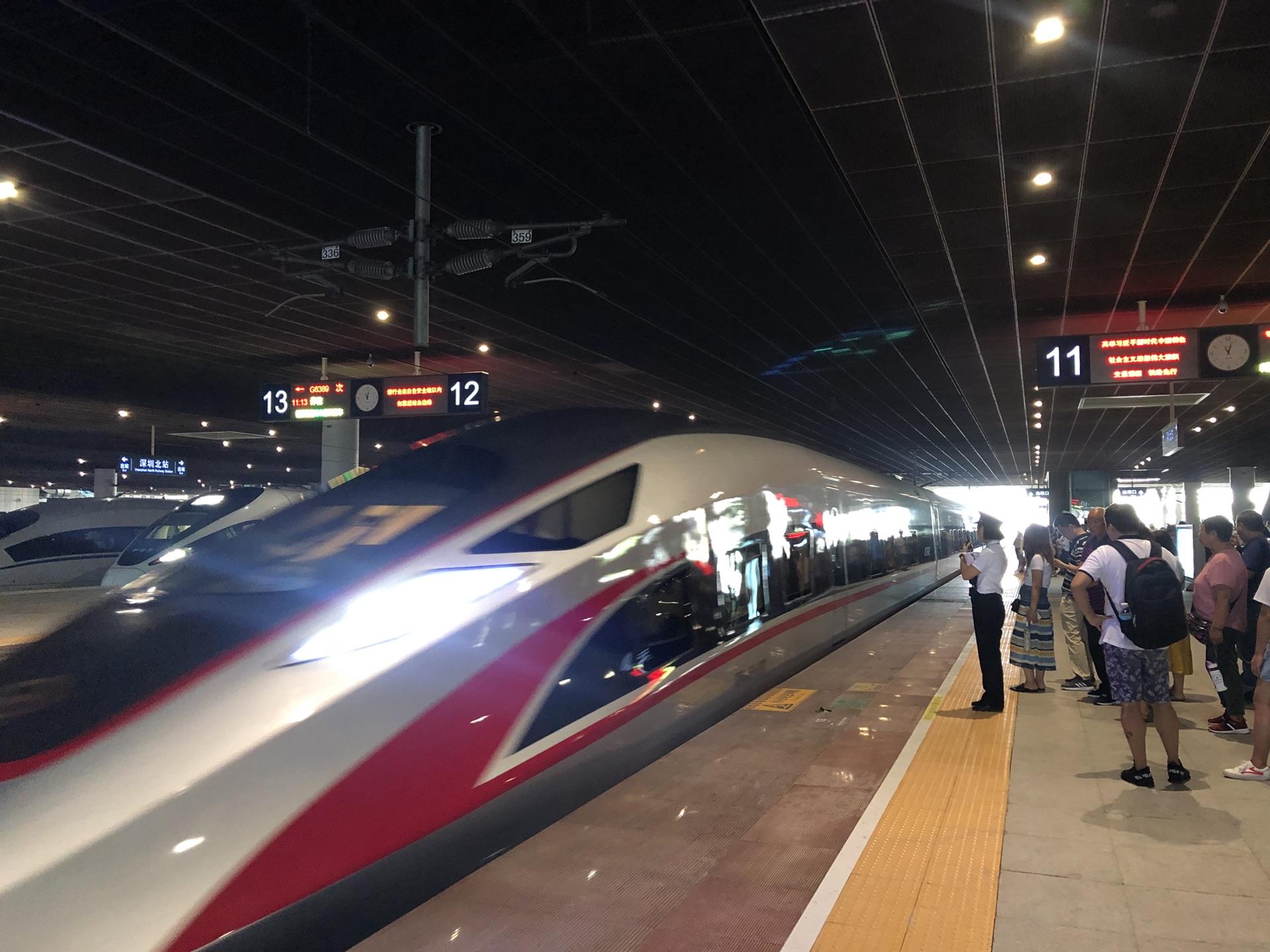 【香港高铁】香港高铁的罚单,可不是吃素的