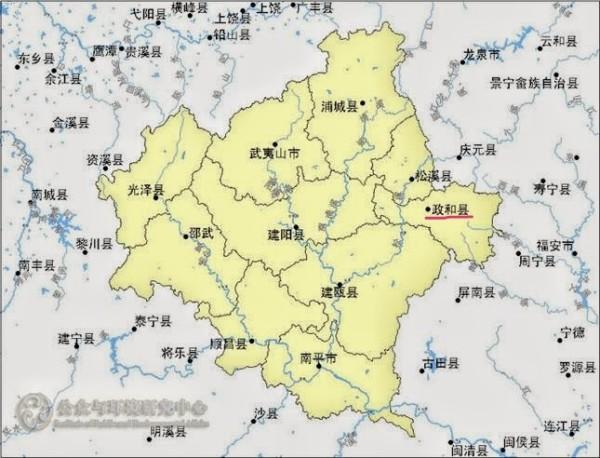政和县经济总量_政和县黄爱华