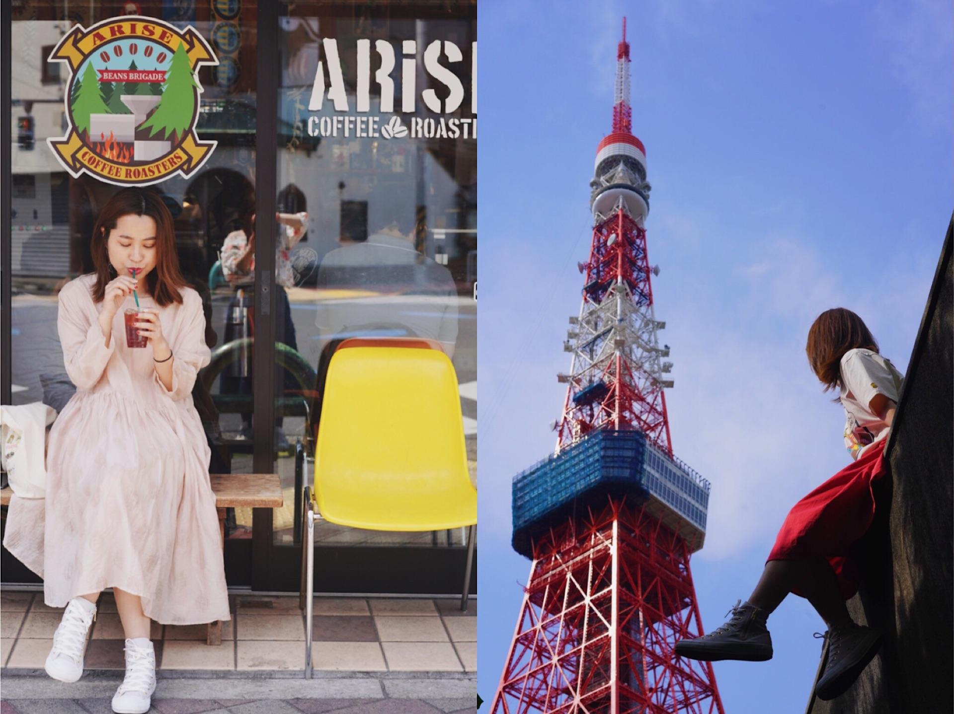 ·打开东京的N种方式_游记