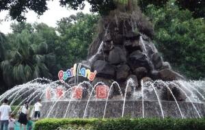 珠海娱乐-珍珠乐园