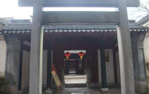【慈城图片】恰逢潇潇春雨时----自助游记之慈城孔庙
