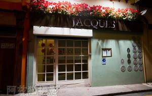 都柏林美食-Les Freres Jacques